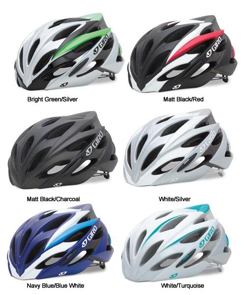 2012 Giro Savant Helmet