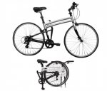 2012 Montague Urban Folding 700c Hybrid Bike