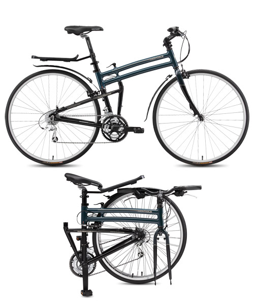 Montague Navigator Folding 700c Hybrid Bike