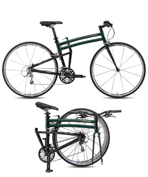 Montague Fit Folding Hybrid 700c Bike