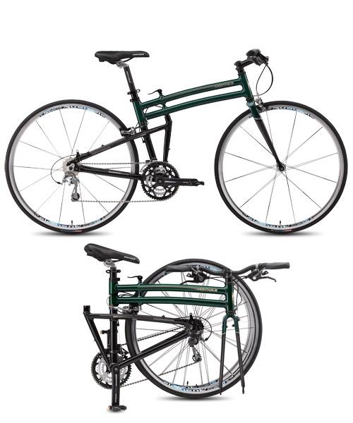 Montague Fit Folding Hybrid 700c Bike