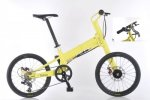 Pacific IF Move Folding Bike Limited Edition Yellow