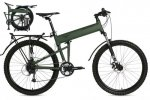 Montague Paratrooper MTB Folding Bike