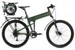 Montague Paratrooper MTB Folding Bike
