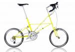 Moulton TSR 22 Drop Bar  bike